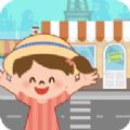 宝宝学习商业街游戏app手机版客户端下载 v1.0.0