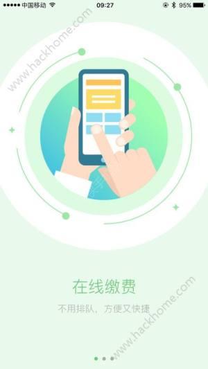 锡山教育app图1
