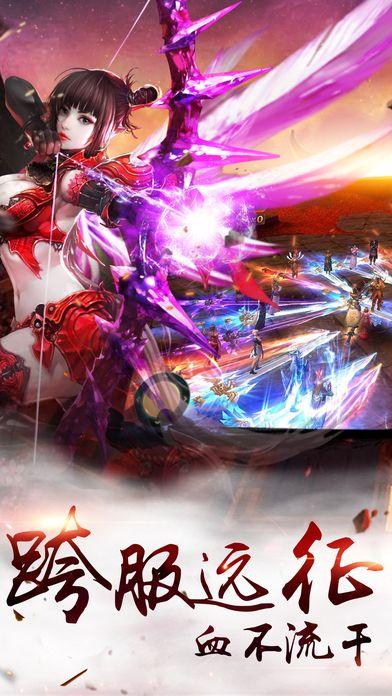 择天奇缘游戏下载官方网站版图5: