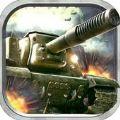 坦克战斗竞技场战争3D官方手机游戏下载 v1.0