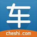 天津网上车市官网版app下载 v7.7.2