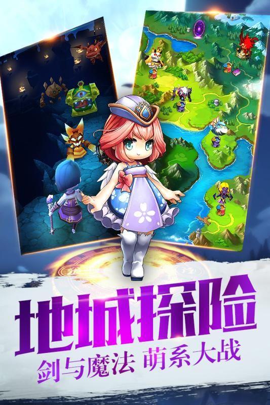 暴走地下城官方网站魔幻挂机游戏图3: