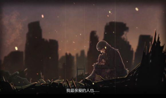 火线传奇手机游戏官方网站下载图4: