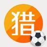 �C球者app官方版手�C�件下�d v3.2.2