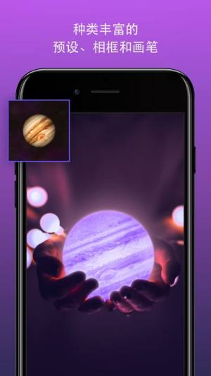 Enlight photofox官网版图5