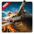 坦克战争模拟器无限金币中文破解版(Tank Games Simulator) v1.3