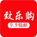 致乐购商城app下载手机版 v1.0.0