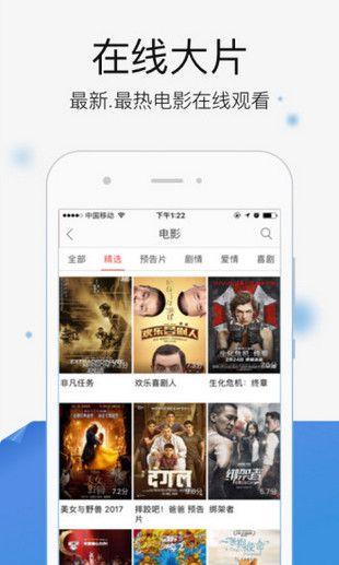 聚看影视app官网下载手机版图3: