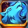 英霸一起狼人杀游戏安卓版 v0.0.1.82