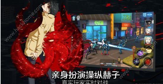 东京战纪视频 东京战纪游戏精彩视频分享[图]图片1