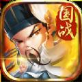 三国仙侠志九游版最新版 v1.0.6