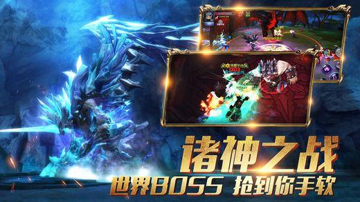 暗黑战歌手游官网最新版图4: