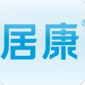 居康健身官方版app下载 v1.1