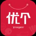 优个运动商城官网软件app下载 v3.0.1