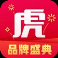 途虎养车官网版手机app软件下载 v6.10.2