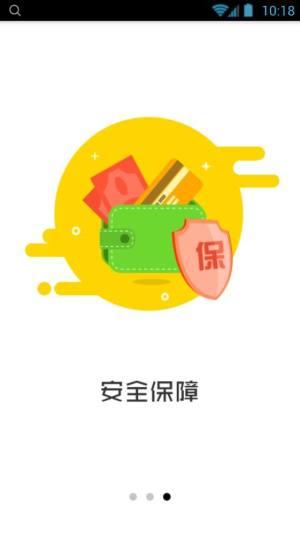 现金魔盒app图1