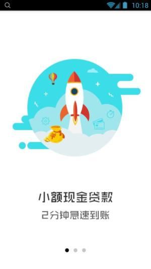 现金魔盒app图3