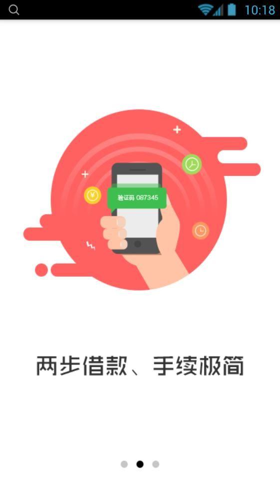 现金魔盒官网手机版下载app图2: