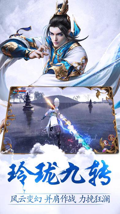 玲珑决官方网站唯一正版游戏图1: