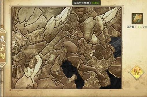 灵山奇缘挖宝怎么玩 挖宝方法介绍[多图]
