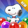 SnoopyPop游戏
