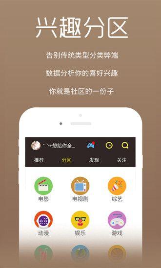 94追剧app最新版软件图1: