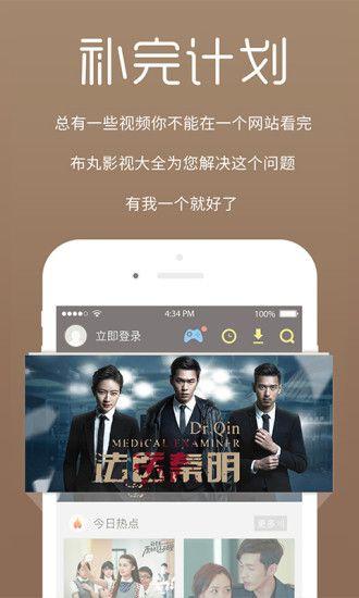 94追剧app最新版软件图3: