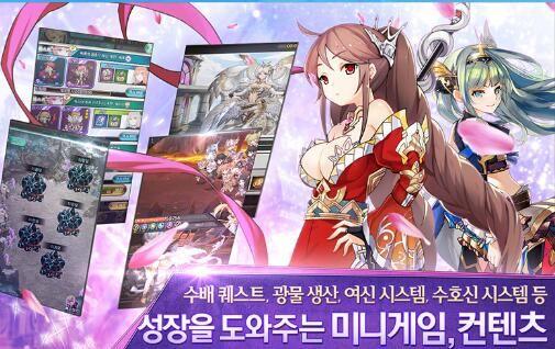 Dungeon 24官网国服中文版图3: