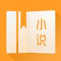 免費小說寶典官方版