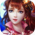 修仙灵域蜀山传奇游戏官方网站下载 v1.0.1