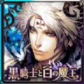 黑骑士与白魔王中文汉化破解版 v1.0.9