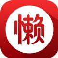 懒人追书神器小说全本免费官网app下载 v1.0