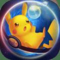 口袋妖怪日月MEGA手游官网正式版 v1.2.5