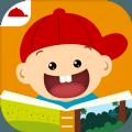 阳阳儿童识字绘本故事app