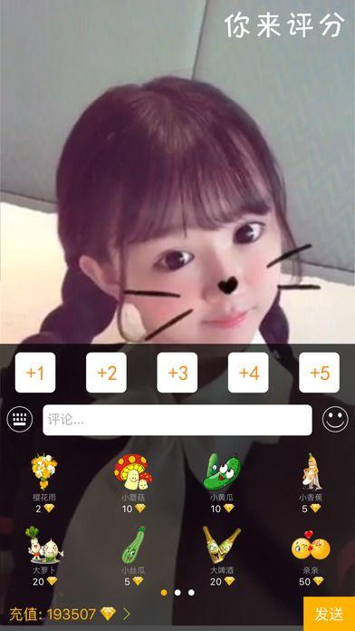 擂客小視頻app官網下載手機版圖1: