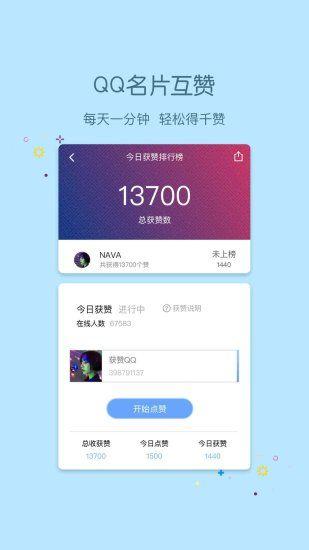 小精灵美化苹果版iOS官方app下载图3: