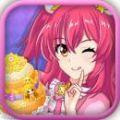 巴啦啦魔法蛋糕2游戏官网正式版 v1.0.1