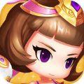 无双萌将手游官网正式版下载 v1.0