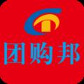 团购邦官网软件下载app v0.0.1
