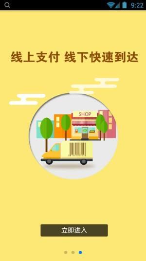 团购邦app图1
