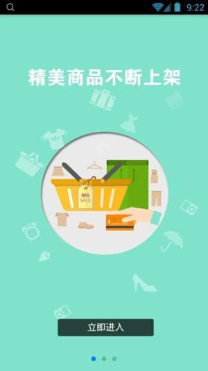 团购邦app图3