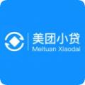 美团小贷app软件官网下载安装 v1.0