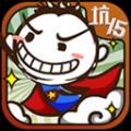 史小坑的爆笑生活16游戏官方网站 v1.0