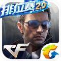 穿越火线枪战王者ios苹果版最新版 v1.0.110.390