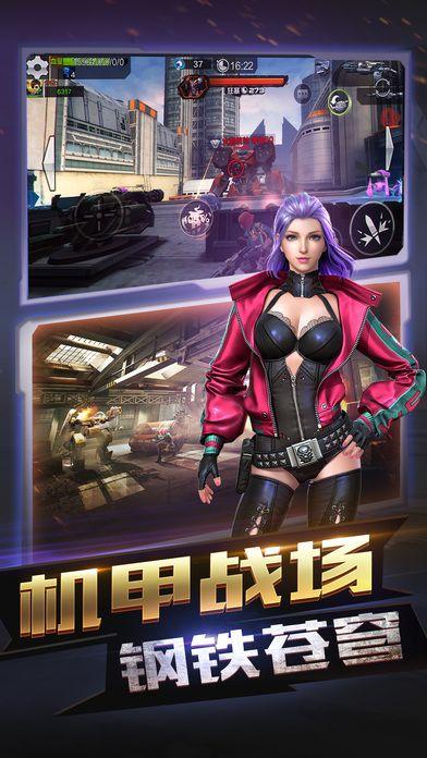 腾讯全民突击app官方新版下载图1: