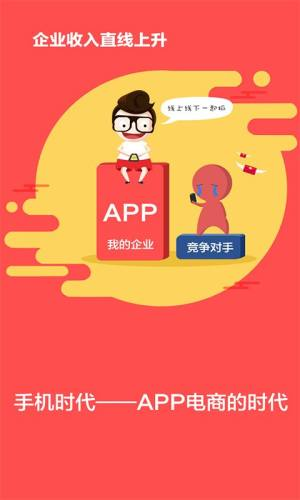 商知道app图1
