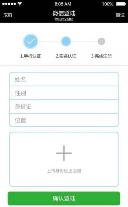 bof共享男友下载app认证自助领38彩金注册?bof共享男友注册登录方法[多图]