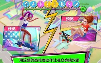 滑板女王游戏安卓官方版下载(City Skater)图3: