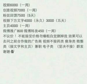 快手500万粉丝能赚多少?快手五百万粉丝广告费多少?图片2