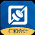 仁和会计课堂app官方在线软件下载 v1.4.15